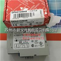 瑞士佳乐CARLOGAVAZZI三相继电器DPA01DM48 DPA01DM48