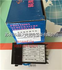 Keyang科洋温度控制器XMTG-B8081 XMTG-B8081