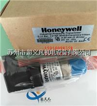 原装进口霍尼韦尔honeywell压力变送器P7620A1012 P7620A1012