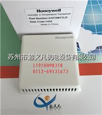 Honeywell霍尼韦尔温湿度变送器CHT3W1TLD CHT3W1TLD