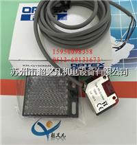 正宗进口OPTEX奥普士KR-Q150NW光电开关 KR-Q150NW