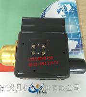 L404F204山武azbil/YAMATAKE压力开关,原装正品 L404F204