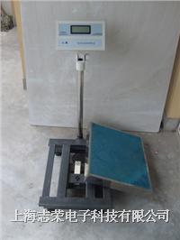 TCSW-500电子台秤