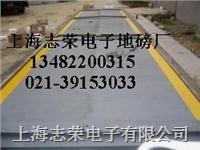 SCS-100汽車衡、SCS-120汽車衡、SCS-150汽車衡 SCS