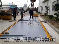 5噸電子地磅秤、10噸電子地磅秤、20噸電子地磅秤 SCS