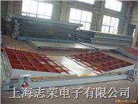 30噸電子地磅秤、40噸電子地磅秤、50噸電子地磅秤 SCS