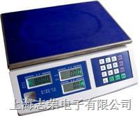 電子平臺秤,上海電子秤,電子臺秤 TCS