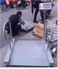 吉林轮椅秤,吉林座椅秤,吉林轮椅电子秤 SCS