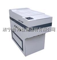 LK-14B全自动上液工业胶片洗片机 全自动洗片机 LK-14B
