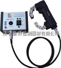 LKNB-22016便携式逆变磁粉探伤仪 交流+直流+逆变 磁粉探伤仪 LKNB-22016