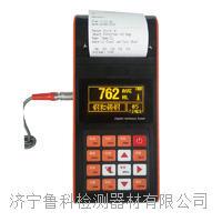 LK160便携式里氏硬度计 金属硬度计带打印