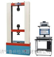 WDW-E系列微机控制电子式万能试验机