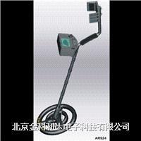 AR924地下金属探测器 AR924