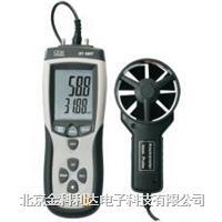 DT-8897气压计/风速计 DT-8897