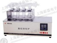 KDN-08C数显温控消化炉 KDN-08C