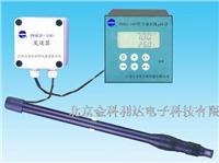 PHG-100型工业在线PH计在线数显酸度计在线数字酸度计工业在线数字酸度仪 PHG-100