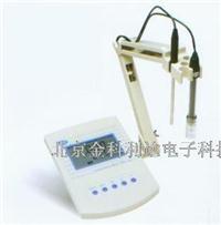 DDS-308A数字电导率仪智能型电导仪 DDS-308A