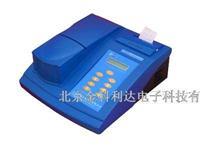 WGZ-4000A浊度计数字浊度仪数字浊度计 WGZ-4000A