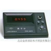 PClS-10氯度计氯度仪氯度离子计氯度离子仪 PClS-10