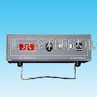 PXD-12数字式离子计数显式离子计数字离子仪 PXD-12