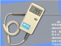 JM424数字点温计数字温度计数字温度表数显温度计数显温度表电子温度计厂家直销 JM424