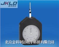 HTS-0.3张力计横向张力计张力仪厂家直销现货热卖 HTS-0.3