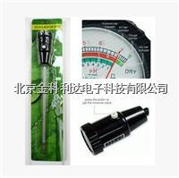SDT-300土壤酸碱度计土壤PH计土壤水分仪