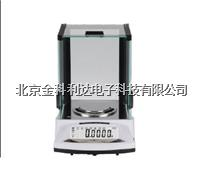 EXG-1104衡科电子分析天平电子天平110g/0.1mg