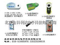 阿拉尔图木舒克数显糖度计水果糖度计数字糖度仪价格