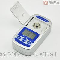 LD-TY2数显糖盐一体机,糖度盐度计厂家直销