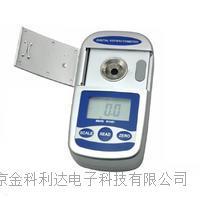 LD-N25数显车用尿素浓度计生产批发