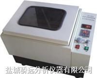 THZ-82A数显气浴恒温振荡器 THZ-82A数显气浴恒温振荡器