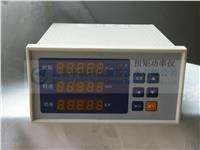 高精度扭矩仪 CKY-801A