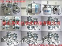 日本NIHON SPEED齿轮泵、K1P齿轮泵