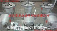 臺灣HYDROMAX齒輪泵、HGP-1A齒輪泵、HGP-2A齒輪泵、HGP-3A齒輪泵 HGP-05A,HGP-1A,HGP-2A,HGP-3A,HGP-22A,HGP-33A