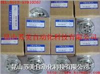 台湾TWOWAY碟式充液阀  SVF-32,SVF-50,SVF-63,SVF-80,SVF-100, SVF-125,SVF-1