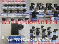 臺灣TWOWAY壓力繼電器,TWOWAY壓力開關 DNA-250K,DNB-250K,DNP-08K,DNL-100K,DNF-150K