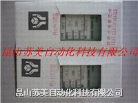 日本TOYOKEIKI接地继电器,TOYOKEIKI信号变换器,TOYO KEIKI电流表 DGP-2,DGP-3,RBGP-3,KGP-3,MPV-11...