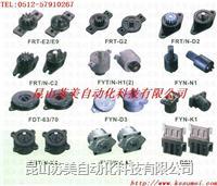 日本FUJI SEIKI阻尼緩沖器,日本不二精器緩沖器,FUJI阻尼器,不二阻尼器 FYN-NI系列