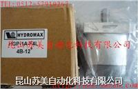 台湾HYDROMAX新鸿齿轮泵HGP齿轮泵 HGP-1A-F1,HGP-1A-F2,HGP-1A-F3,HGP-1A-F4,HGP-1A-F5,