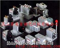 日本富士FUJI ENGINEERING電磁閥,提升閥, 截止閥,零泄漏閥 全系列