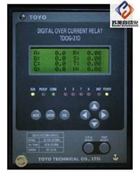 日本TOYO數位式保護電驛Relay TDOG/TDOU,TDOG-31,TDOU-33,TDOG-31D,TDOU-33D 日本TOYO數位式保護電驛,TDOG-31,TDOU-33,TDOG-31D,TDOU-33D