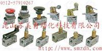 美國MEAD手動閥,MEAD電磁閥,MEAD MV-5,MV-10,MV-15,MV-20,MV,25,MV-30,MV-35,MV,40,MV,