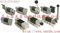 美國MEAD機械閥,MEAD手動閥,MEAD電磁閥 C2-1,C5-1,C2-2H,C2-3,C2-,C5-7,FC-1,FC-2A,FT-1,FT-2