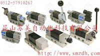 美国MEAD机械阀,MEAD手动阀,MEAD电磁阀 C2-1,C5-1,C2-2H,C2-3,C2-,C5-7,FC-1,FC-2A,FT-1,FT-2