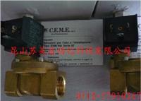 意大利CEME電磁閥系列 55/61/62/65/66/83/86//87/90/93等系列