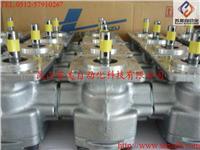 日本GPY齒輪泵,SHIMADZU齒輪泵,GPY-4R齒輪泵 GPY-3R,GPY-4R,GPY-5.8R,GPY-7R,GPY-8R,GPY-9R,GPY-10