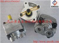 日本SHIMADZU島津齒輪泵,YP10齒輪泵,YP10油泵 YP10-0.8R,YP10-1.7R,YP10-2.5R,YP10-3.0R,YP10-3.5R,