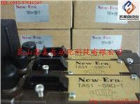 日本(NOK)NEW-ERA气动元件,电磁阀,气缸 全系列