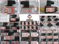 德国DS压力继电器,DS压力开关,DS-117/B/V3/KKK压力继电器,DS117-350/B/V3/KKK压力开关  DS-117-70/F,DS-117-70/B,DS-117-150/F,DS-117-150/B,
